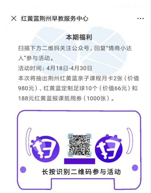 微信公众号抽奖怎么做?如何设置暗号抽奖?