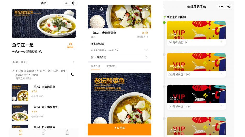 餐饮、酒吧、ktv订座点餐预约管理系统