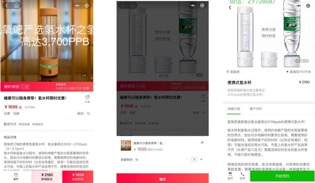 美容医美行业门店数字化转型解决方案