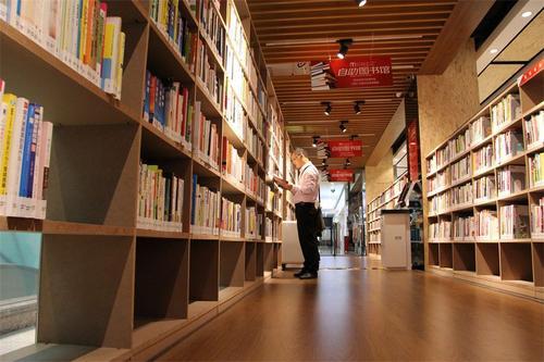 图书馆限流预约管理系统