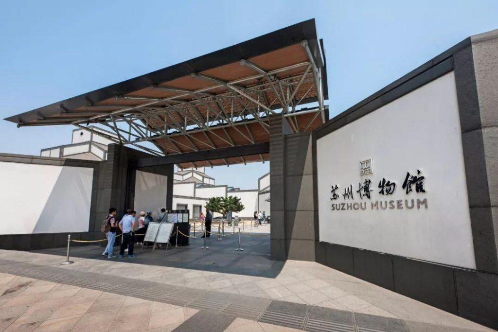 博物馆限流预约管理系统